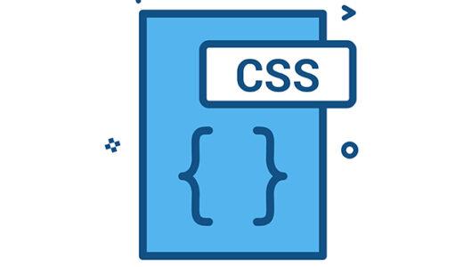 【WordPress】子テーマでCSSの読み込み順を指定する
