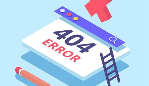 【WordPress】カスタム投稿タイプのパーマリンクをカスタムするとアーカイブと個別記事が404になる(function.php)