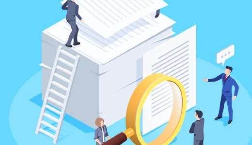 【Google クチコミ】Google My Business APIを使ってクチコミの一覧を作る(Google マイビジネス /  Google API Console )