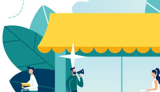 【Shopify】タグの商品一覧、商品タイプ商品一覧のURL